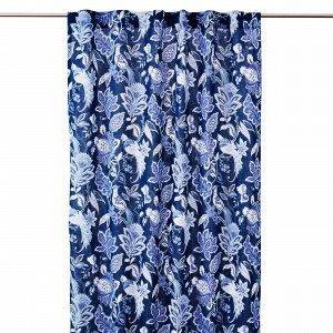 Hemtex Francine Piilolenkkiverho Tummansininen 120x240 Cm