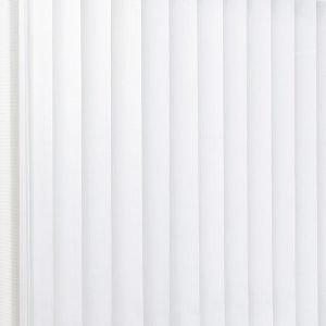 Kirsch Lamelliverho Valkoinen
